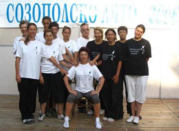 Letnji seminar u Sozopolu