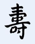 Ciljevi vežbanja Qi Gonga