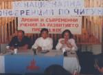 Foto : VII nacionalna konferencija QG