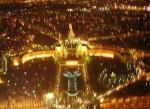 Foto : Takmičenja   Pariz 2006
