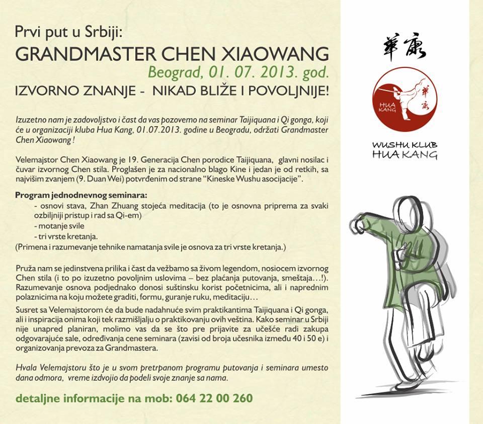 Seminar Grandmaster Chen Xiaowang   01.07.2013.god. u Beogradu